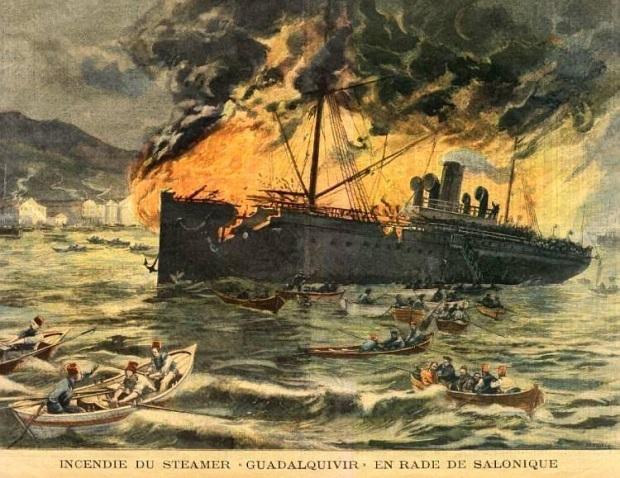 Кораба Гвадалкивир